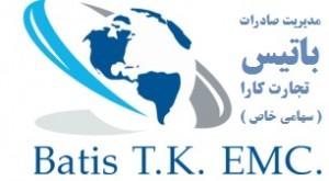 .Batis T.K. EMC